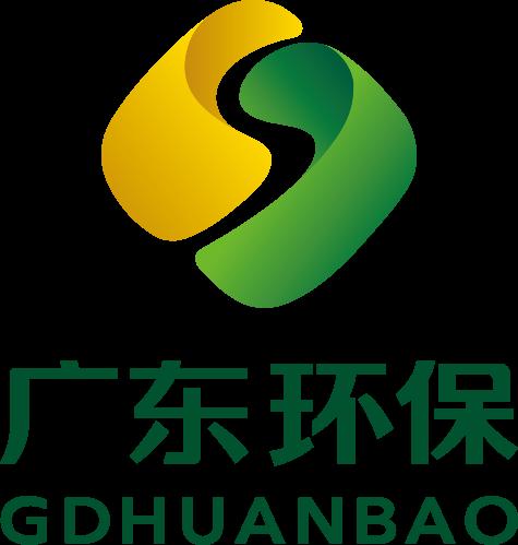 广东省环保集团有限公司